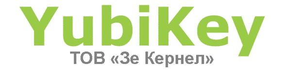 YubiKey - Україна